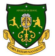 Sports School in Cyprus