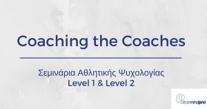 coaching the coaches practical seminars in sport psychology