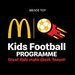 Πρώτη ενημερωτική διάλεξη στα πλαίσια του McDonald's KIDS FOOTBALL PROGRAMME.