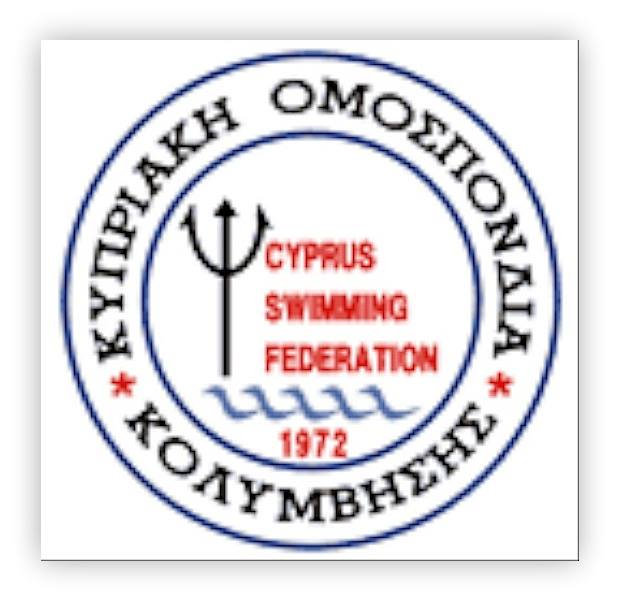 Νέα Συνεργασία με την Κυπριακή Ομοσπονδία Κολύμβησης
